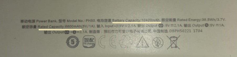 capacity-power-bank-real
